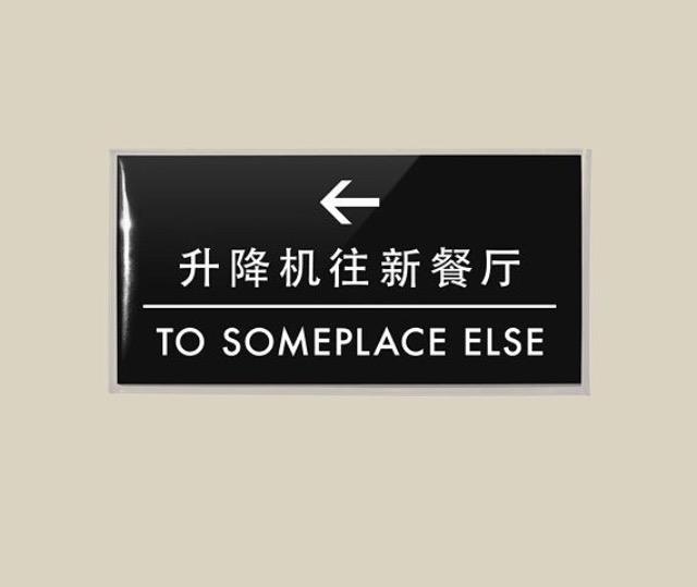 someplace